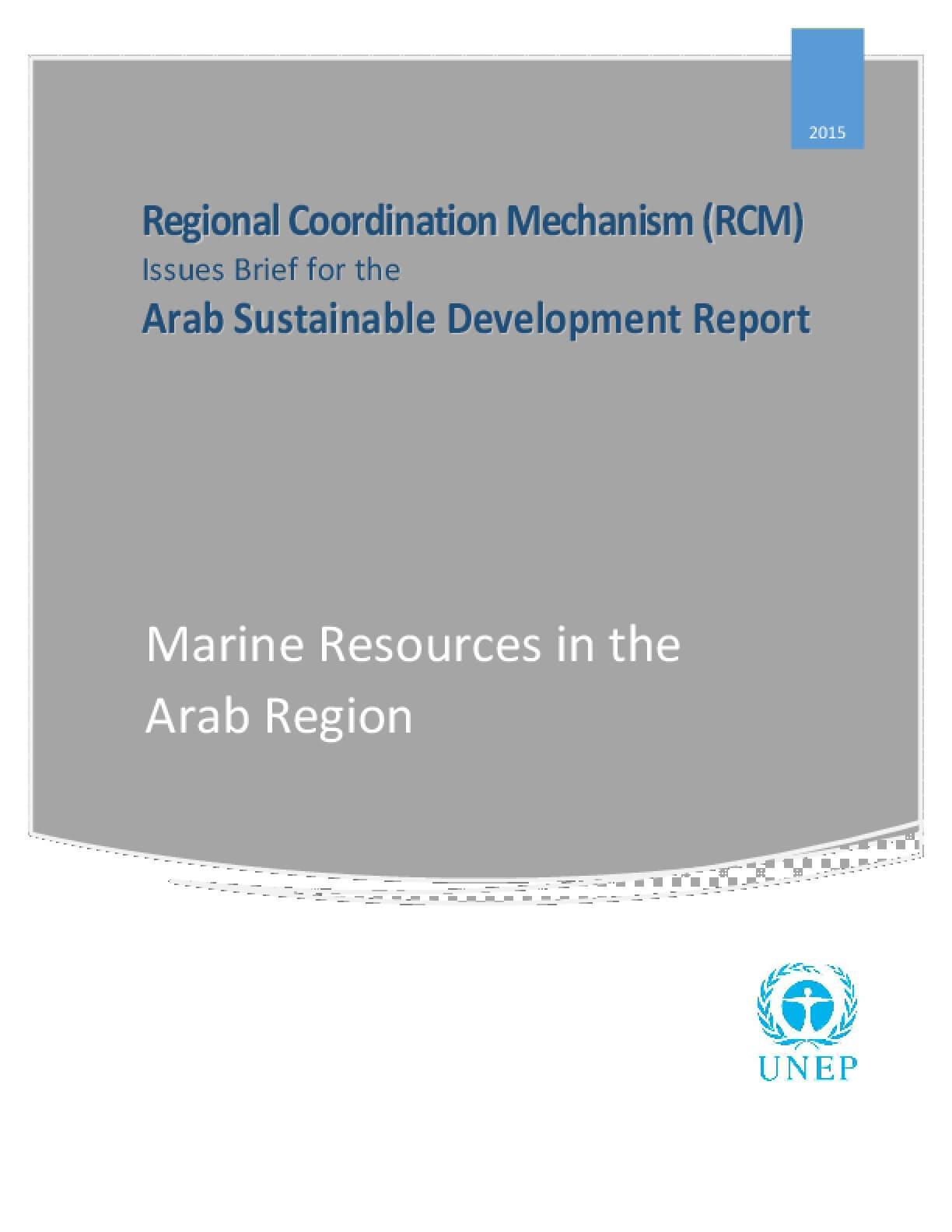 Marine Resources in the Arab Region