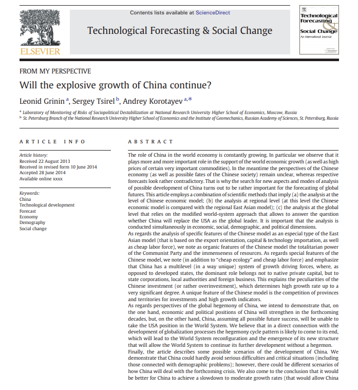 Will the Explosive Growth of China Continue?